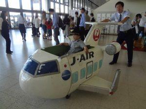 「大阪国際空港 空楽フェスタ2017」へ子供と行って来ました!伊丹市
