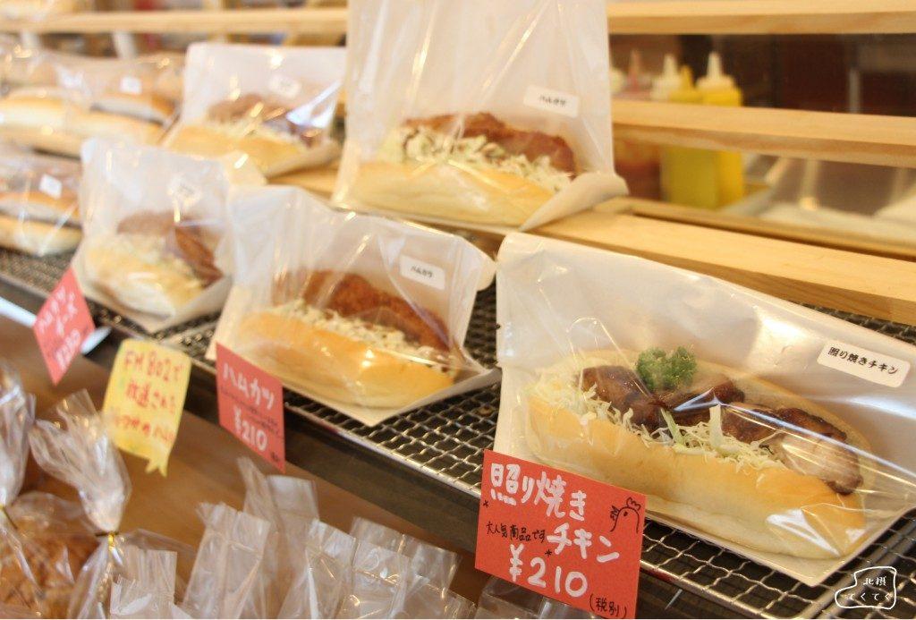 ふわっふわっコッペパンが自慢のお店、「パン工房メルクール」高槻市