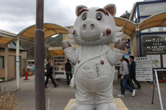 北摂からドライブ。兵庫県の猪名川町にある、「道の駅いながわ」へ行って来ました。