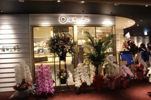 世界初のお店も!リニューアルした伊丹空港の、グルメ・スイーツ店を見て来ました。