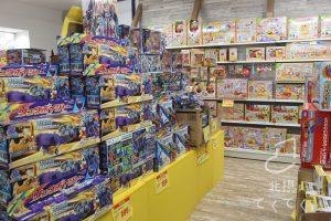 おもちゃのアウトレット、「おもちゃ屋さんの倉庫」箕面キューズモール店へ行って来ました。