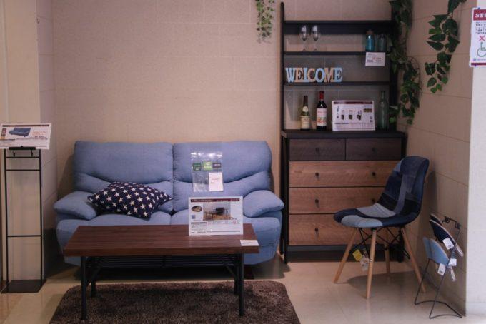 冬のこたつ選びに、家具・雑貨が豊富なマナベインテリアハーツ高槻店へ行って来ました。。