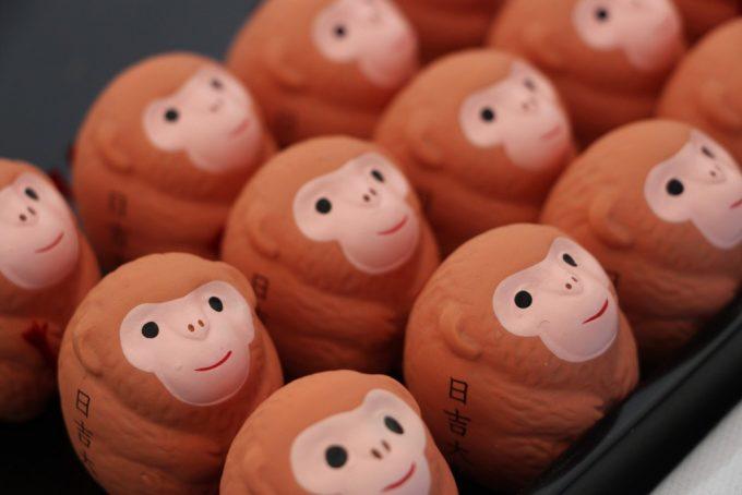 滋賀県の、神猿(まさる)さんがいる日吉大社へ初詣に行って来ました。