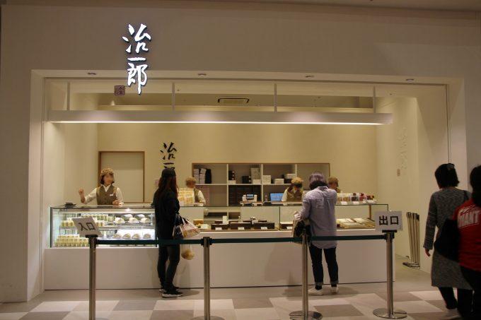 手土産にも。バウムクーヘンのお店「治一郎」オープン!ららぽーとEXPOCITY店