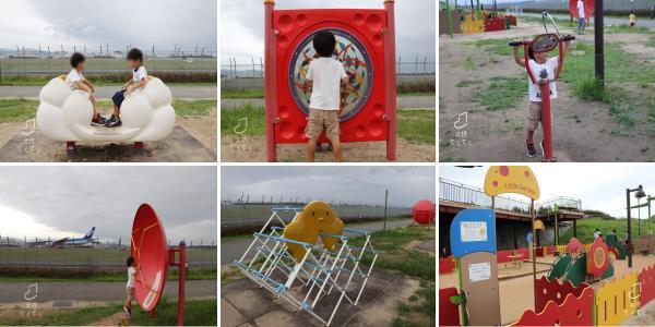 「伊丹スカイパーク」に新しくオープンした、乳幼児用の遊具エリアをチェックして来ました!