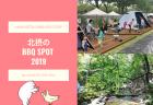 茨木市で懐かしのアニメ7本立て、「ちびっこ映画まつり」が開催!