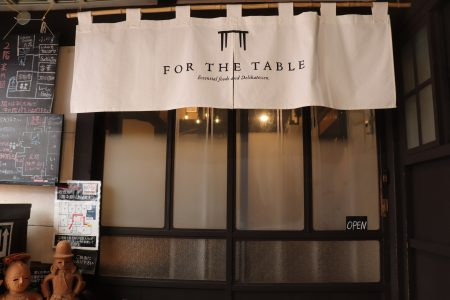 高槻市・福寿舎にある可愛いお弁当が買えるお店「FOR THE TABLE」へ行って来ました。