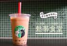 高槻市「熱帯食堂 西真上店」でタピオカタイミルクティー!お子さま弁当500円もあり。